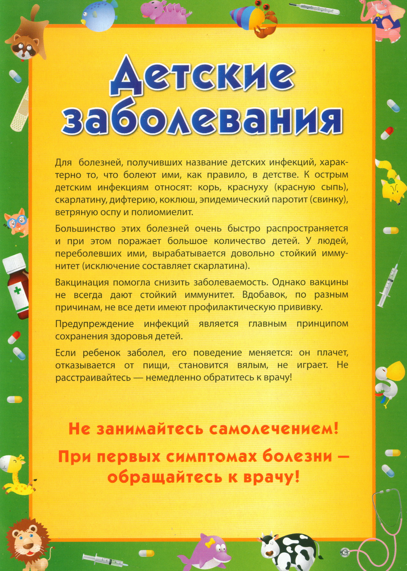 12.04.2012 16-03-47_0167
