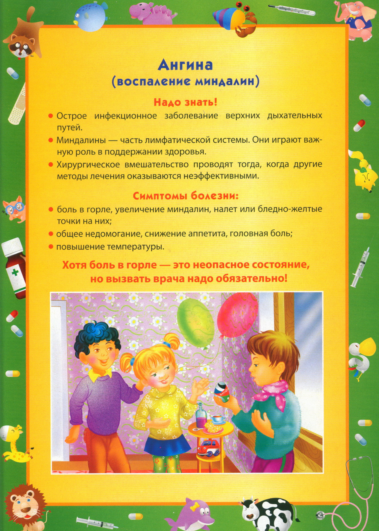 12.04.2012 16-17-46_0175