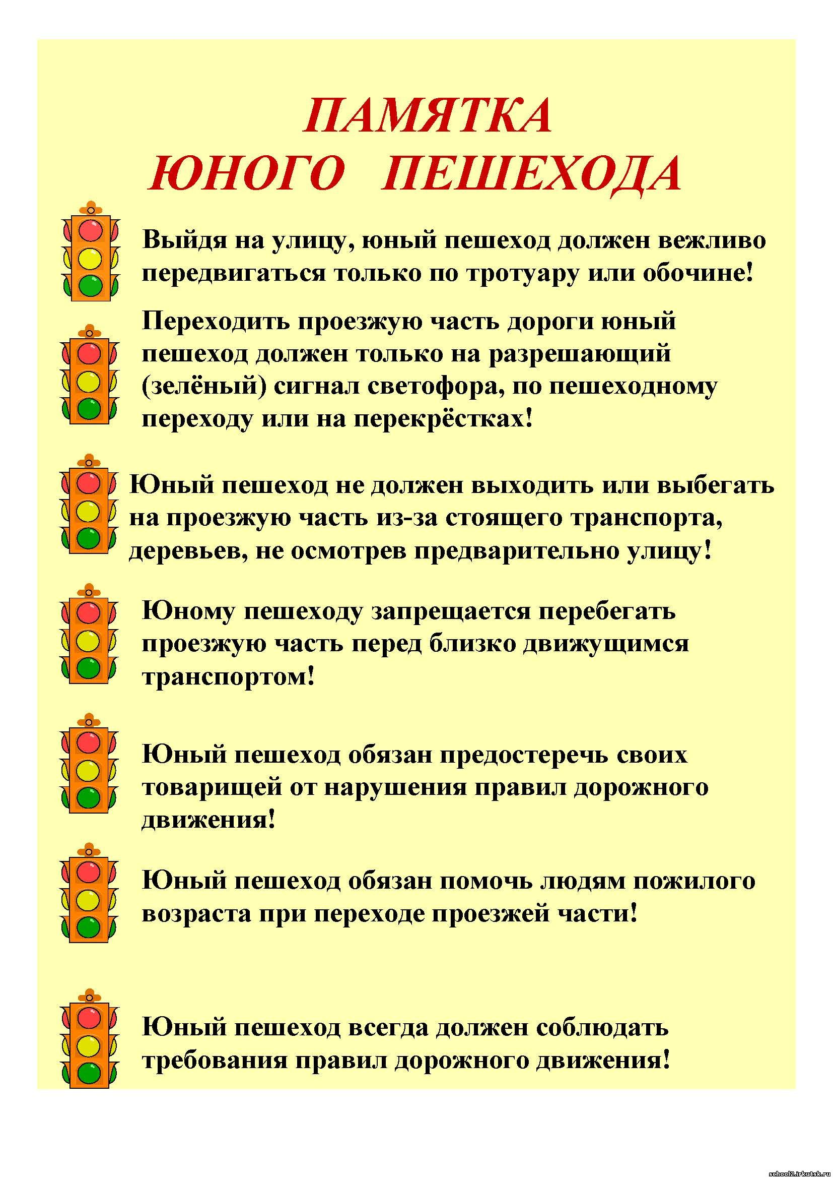 pamjatka_junogo_pesheda